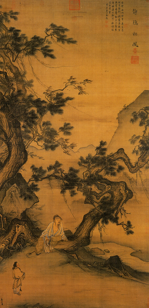 Painting by Ma Lin, scholar under a pine tree