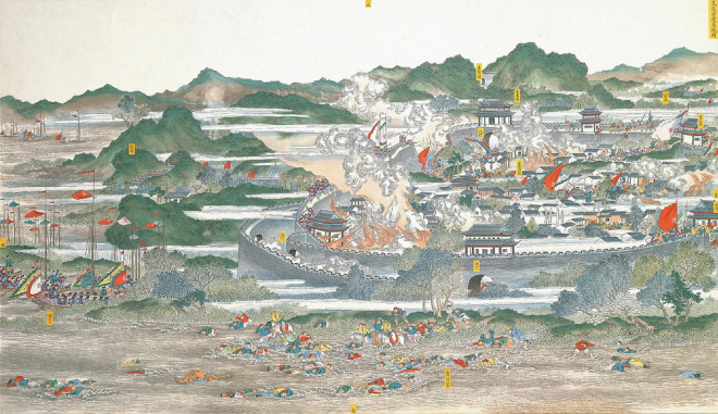 Seige of Aiqing - 1860