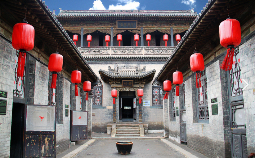 Qiao's Grand Courtyard – A Detailed Review
